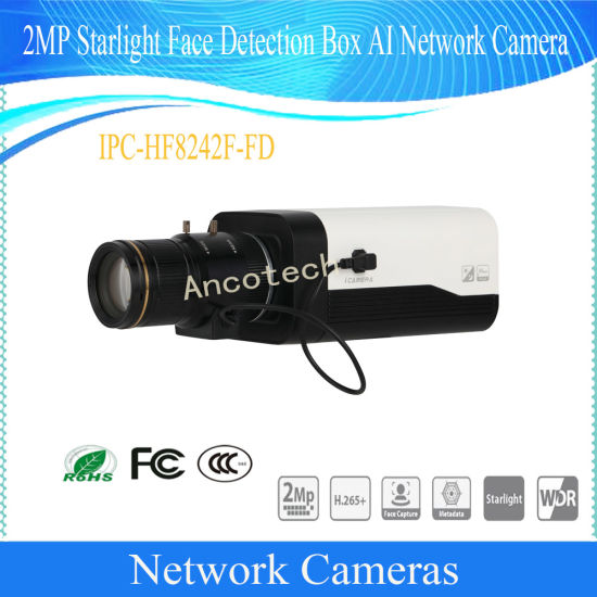 China Dahua 2MP Starlight Face Detection Face Recognition