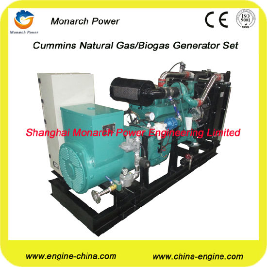 Small Natural Gas Generator For Low Cost Pictures Photos