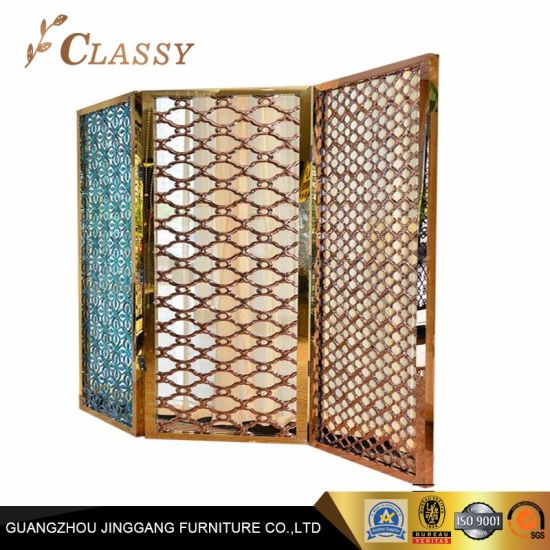 Three Colors Stainless Steel Folding Different Pattern Decorative Screen