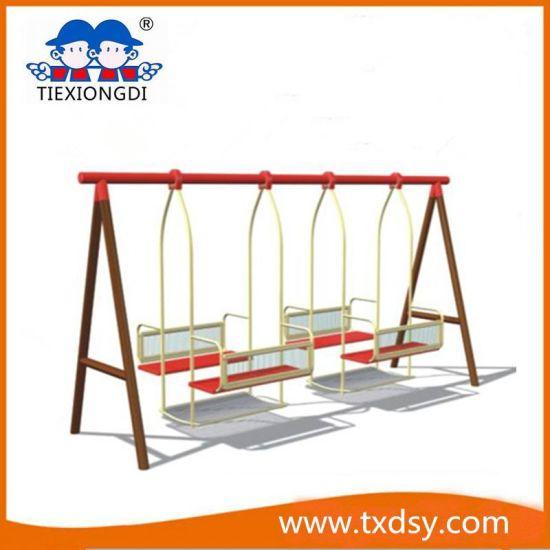 China Playground Funny Kids Double Seats Children Swing Set China