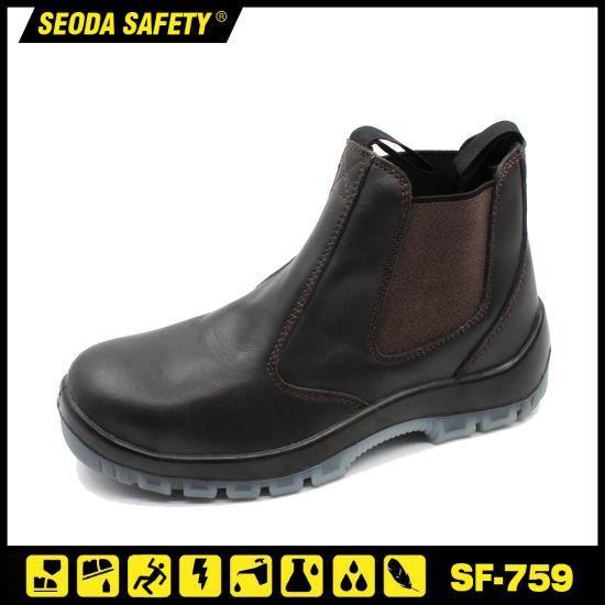 China No Lace Anti Slip on Work Shoes