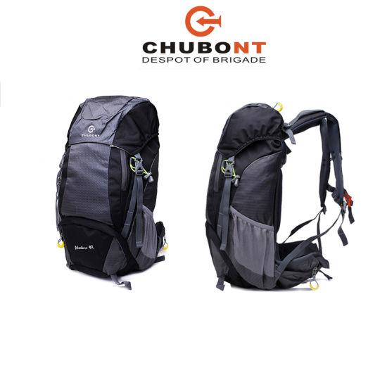 China Chubont High Qualilty Waterproof Hiking Backpacks - China ... 00194ba00a470
