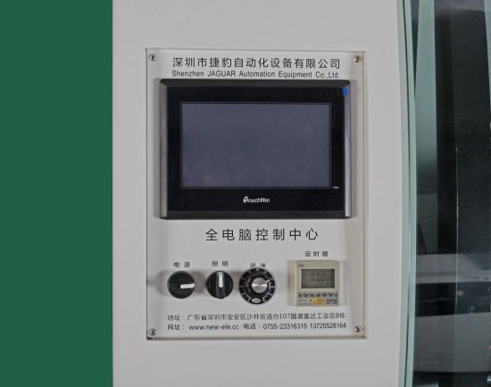 DIP Wave Solder/Wave Soldering Machine/Soldering Equipment pictures & photos