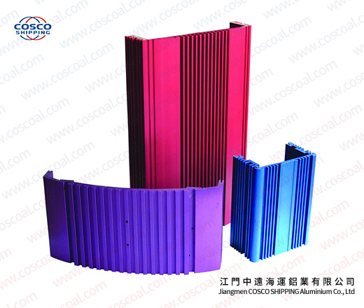 Aluminium Extrusion Profile for Car Amplifier Enclosure pictures & photos