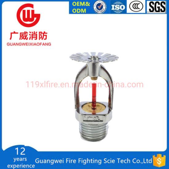 Fire Sprinkler Quick Response 3mm Glass Bulb Fire Fighting Sprinkler