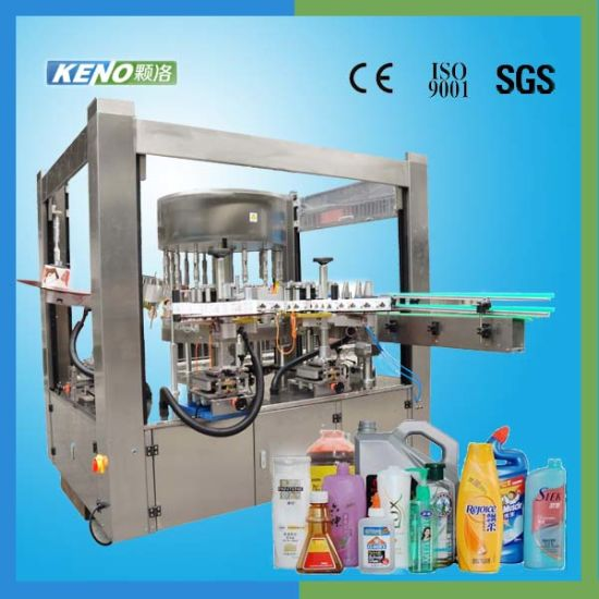 Keno-L218 Good Price Auto Hologram Clothing Label Labeling Machine pictures & photos