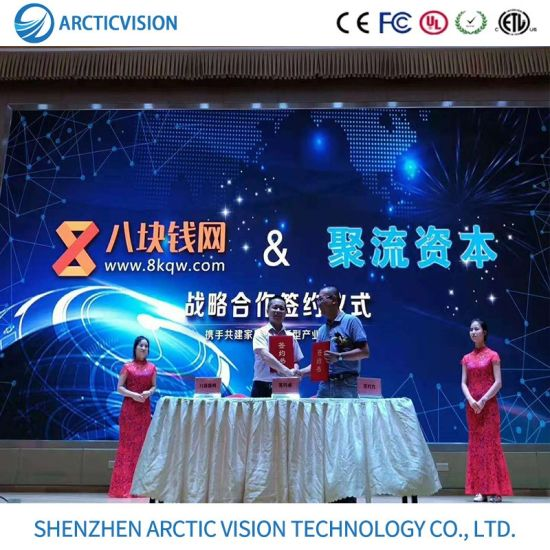P4 256*128mm Indoor Curved Rental LED Display