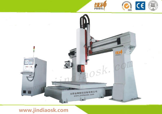 High Quality Heavy Duty CNC 5 Axis Machining Center China