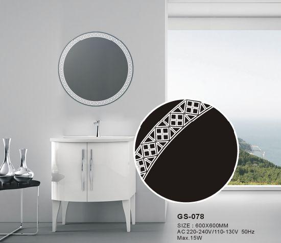 Illuminated Decorative Bathroom Decoration Wall Silver LED Smart Mirror