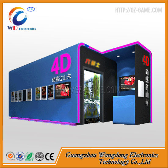 Electronic 6 Dof Home Mobile 5D Cinema 7D Cinema Simulator pictures & photos