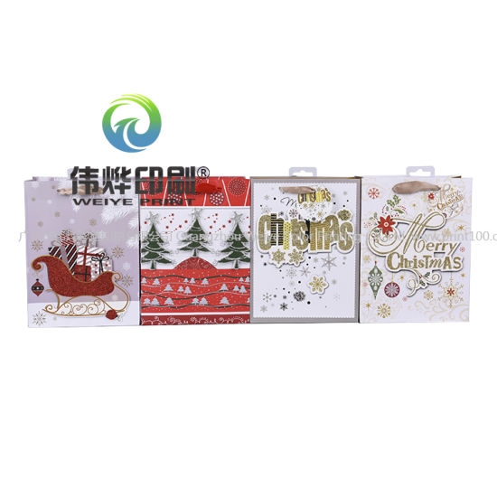 Birthday Party Christmas Gift Paper Bag