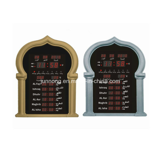[Hot Item] Electric LED Digital Muslim Prayer Azan Wall Clock Jdl-331c