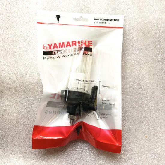 yamaha outboard fuel filter china yamaha outboard fuel filter 64j 24560 00 suzuki tohatsu yamaha outboard fuel filter housing china yamaha outboard fuel filter 64j