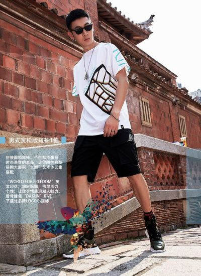 Summer Fashion Trendy Modern Stylish Color Blocking Loose Printing Men's T-Shirt