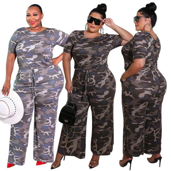 Plus Size Women Clothing Camouflage Print Casual Wide-Leg Jumpsuit Women's Jumpsuit