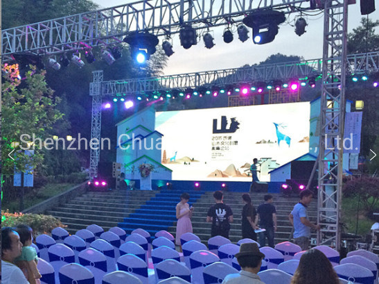 Outdoor LED Display P3.91/P4.81/P5.95/P6.25mm Rental Screen LED Tvs for Advertising