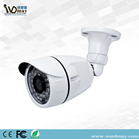 2.0MP Outdoor Waterproof CCTV IR Bullet Security Camera (AHD/CVI/TVI/CVBS) 4 in 1 pictures & photos