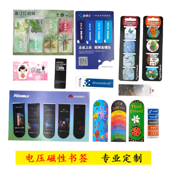 Hot Sales Customized Magnetic Bookmark Promotional Item pictures & photos