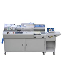 Fully Automatic Glue Binding Machine (YH-950Z5)