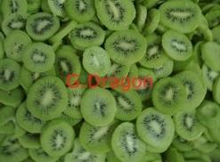 High Quality Low Profit Slice of Frozen Kiwi Crop (IQF004)