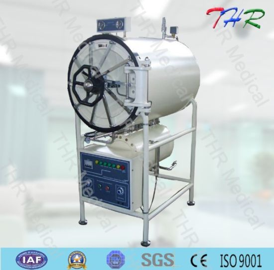 Horizontal Cylindrical Pressure Steam Autoclave (THR-150YDA) pictures & photos