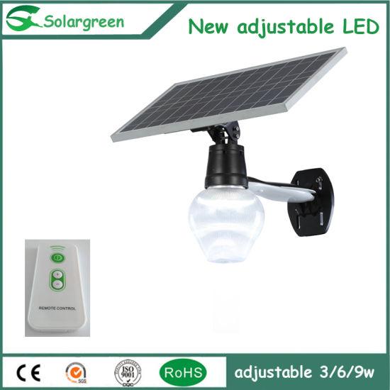 9W 12VDC LED Solar Garden Street Light All in One