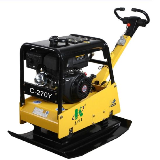 Hydraulic Reversible Plate Compactors with 25.0kn (C-125Y) pictures & photos