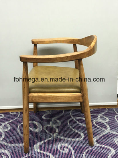 Armrest Lounge Solid Wood Chair with PU Leather Seating Cushion