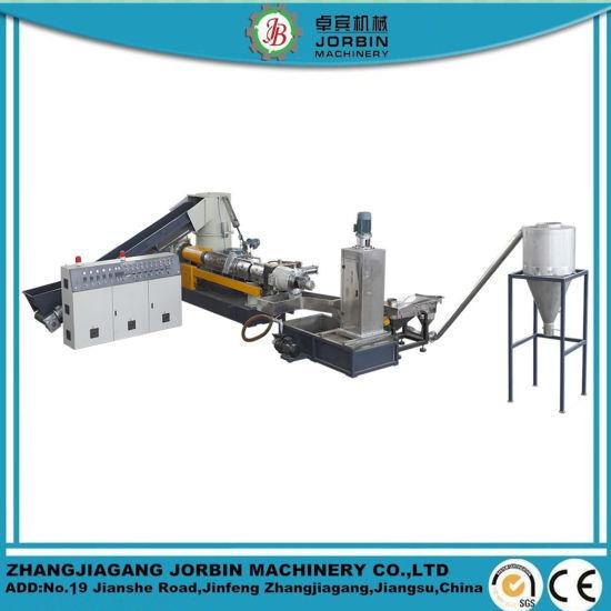 LDPE Film Granulation Machine HDPE Film Pelletizing Machinery