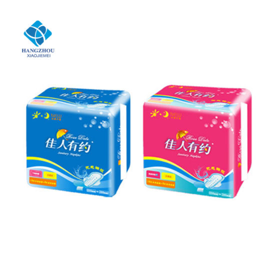 Cotton Material and Regular Type High Quality 230mm Sanitary Pads pictures & photos