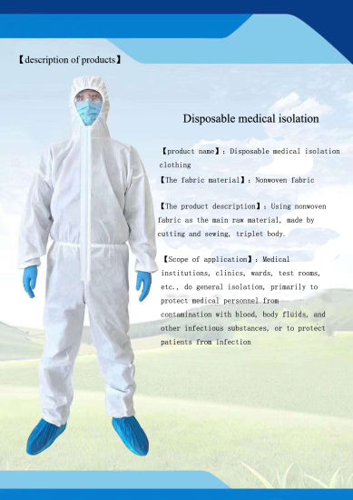 Disposable Medical Non-Sterile Isolation Garment