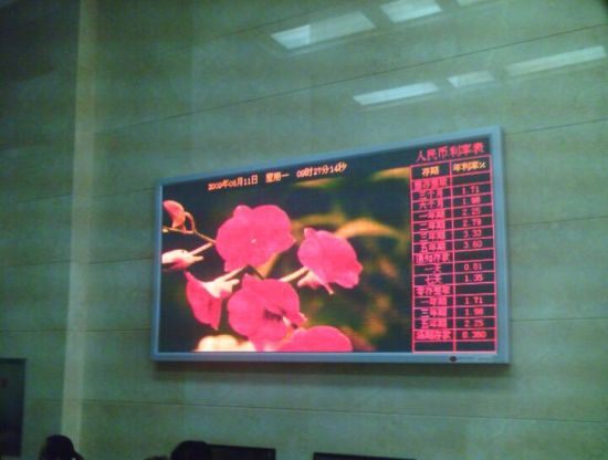 P7.62 Indoor Front / Rear Service 976X976mm LED Display pictures & photos