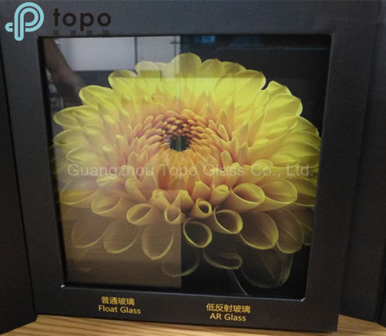 China Extra Clear View Anti-Reflective Ar Glass for Photo Frame (AR ...