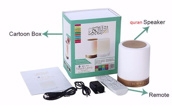 [Hot Item] Hot Sales Quran Speaker Sq112 with Touch Bluetooth LED Light  Muslim Gift