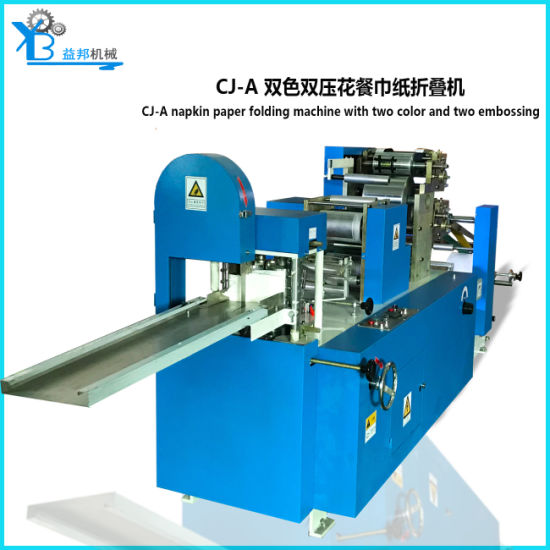 Napkin Tissue Paper Machine with 2 Color Printing and Double Embossing