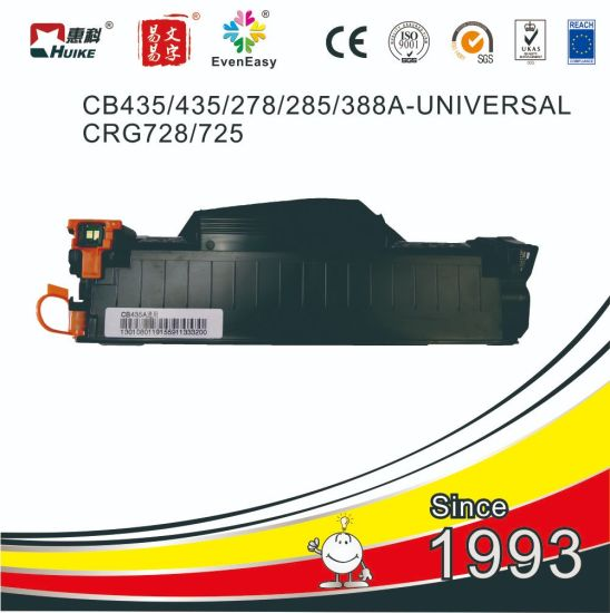 HP CB435A/CB436A/CE278A/285A/388A Universal Printer Compatible Toner Cartridge