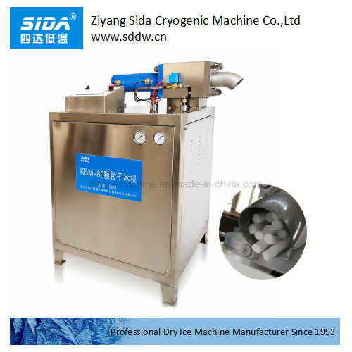 Sida Kbm-80 Dry Ice Pellet Maker Making Machine with Low CO2 Waste by Patented Technology
