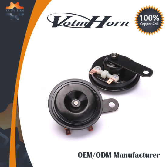 12V Car Electric Horn with Loudest Aftermarket Car Horn