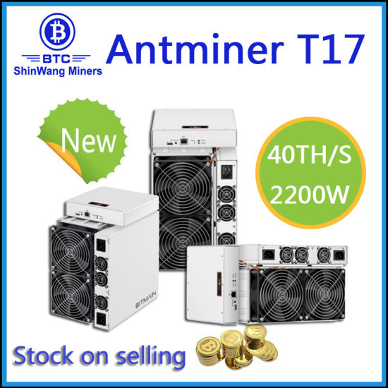 Antminer T17 40th/S 2200W--Miner--Shiping Port Shenzhen ---Shiping to Iran