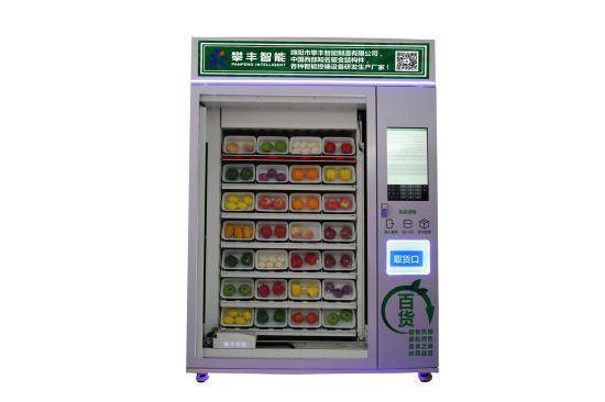 Surgical Mask Vending Machine 24h Self-Service
