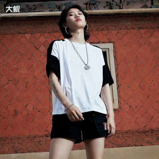 Brand Dakun Contrast Color Joint Dropped Shoulder Sleeve Round Neck Vent Fashion Short Sleeve 100% Cotton T-Shirt