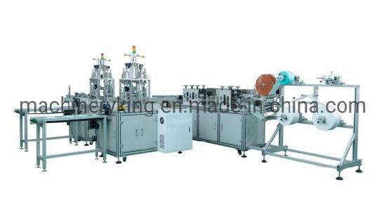 Disposable Surgical Nonwoven Fully Automated Medical Face Mask Making Machine for Non Woven Face Mask