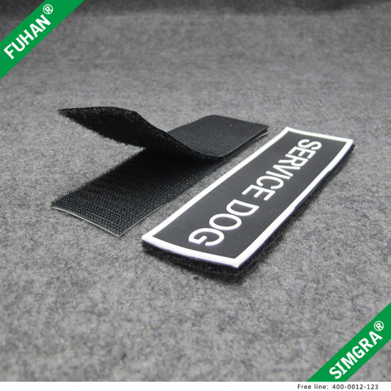 Brand Name Logo Rubber Patch with Magic Tape pictures & photos