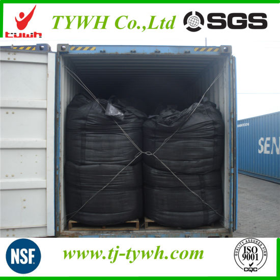 Coconut Shell Activated Carbon Price pictures & photos