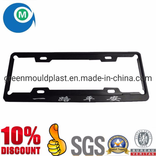 China Injection Plastic Car Licence Plate Frame Mould