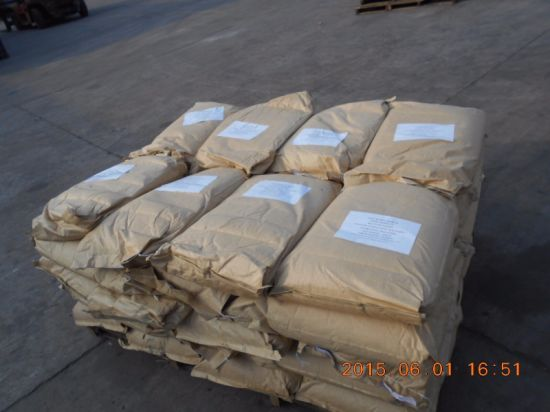 Good Price Betaine Anhydrous CAS 107-43-7 From China Factory Suppliers pictures & photos