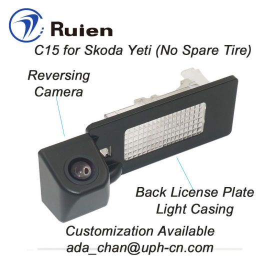 Wholesale Waterproof Factory Driect License Plate Light Camera/HD Reversing Camera for Shanghai Skoda Yeti (No spare tire) /Private Tooling