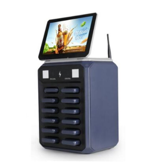 12 Ports Power Bank Rental System with Advertising Function and APP