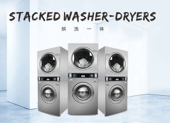 Coin Operation Washing Combine Drying Machine for Laundry