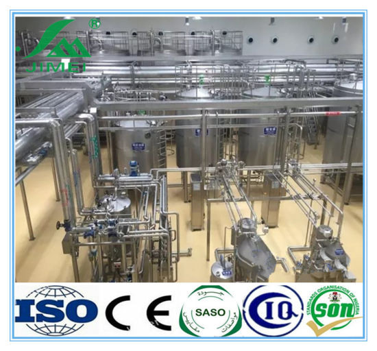 Pasteurized Milk Machine Facility Machinery Equipment Production Line Plant pictures & photos